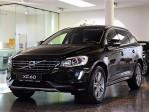 Volvo XC60 D4 Momentum AWD Geartronic bei Neu- und Gebrauchtwagen – Lauterach | Feldkirch – Autohaus Niederhofer in Ihre Fahrzeugfamilie