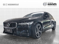 Volvo S60 T5 Intro Geartronic bei BM || Niederhofer in